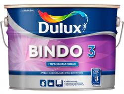 Увеличить Dulux Bindo 3( Дюлакс Биндо 3)