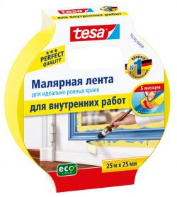 Увеличить Tesa Малярная лента для чётких краёв жёлтая