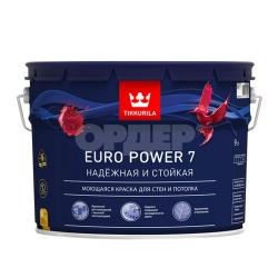 Увеличить Tikkurila  Euro 7 (Тиккурила Евро 7)